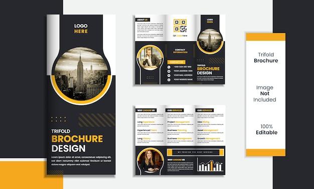 Дизайн шаблона брошюры trifold минимальной круглой формы с черным и желтым цветом.