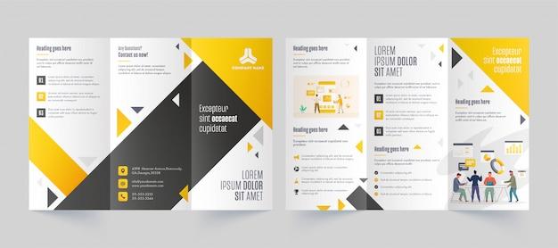 Trifold leaflet шаблон