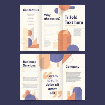 Trifold дизайн шаблона брошюры