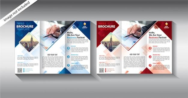 Шаблон брошюры trifold для продвижения бизнеса