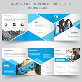 Корпоративный квадратный дизайн брошюры trifold для бизнеса