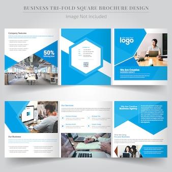 Корпоративный квадратный дизайн брошюры trifold