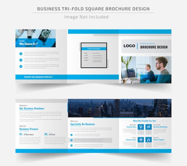 Фирменный квадратный шаблон брошюры trifold