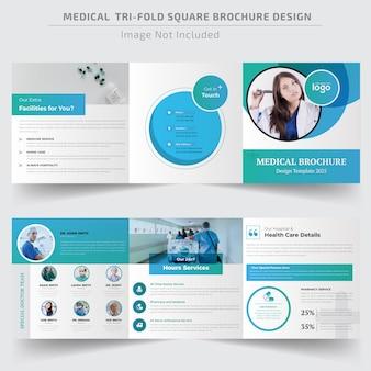 Медицинский квадратный шаблон брошюры trifold