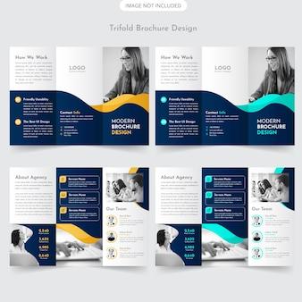 Trifold брошюра дизайн