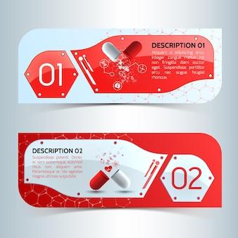 シンボルと記号、薬用カプセルと原子構造を持つトリオ水平医療バナーコレクション