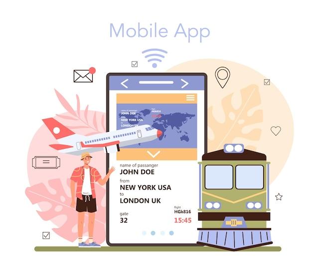 여행 예약 온라인 서비스 또는 비행기 티켓을 구매하는 플랫폼