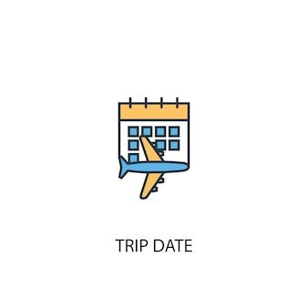 旅行の日付の概念2色の線のアイコン。シンプルな黄色と青の要素のイラスト。旅行日コンセプト概要シンボルデザイン