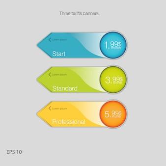 ホスティング用のトリプルバナー。 3つの関税バナー。 web価格表。 webアプリ用。矢印スタイル。