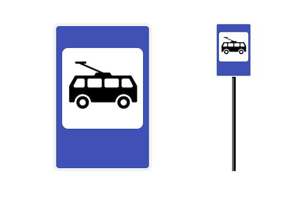 트롤리 버스 정류장 포스트 스테이션 아이콘 플랫 디자인입니다. 블루 시티도로 대중 교통 기호 집합입니다. 흰색 배경에 전기 무궤도 전차 절연 벡터 기호 그림 프리미엄 벡터