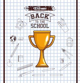 市松模様の紙の背景デザインのトロフィー、学校に戻る教育クラスとレッスンのテーマ