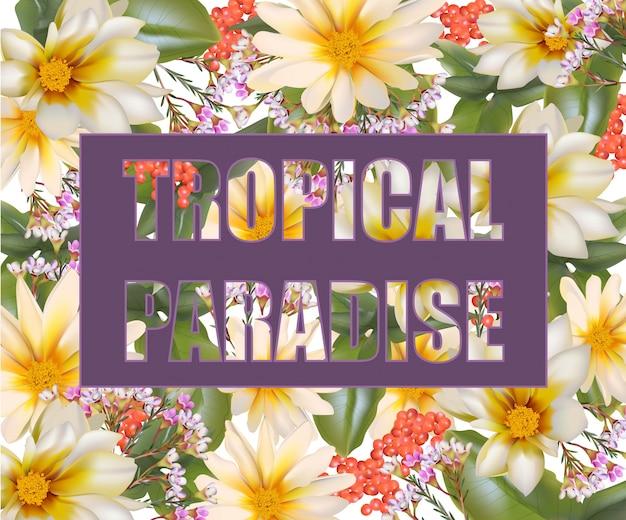 トロピカルパラダイスカード。ベクトルカモミール花の背景夏の融合