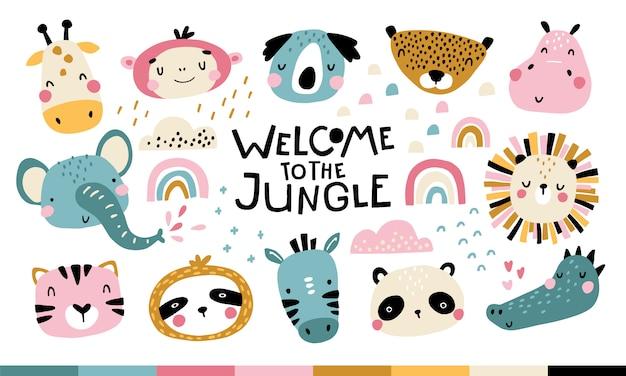 トロピカルアリカセット。ジャングルにようこそ。かわいい動物の顔。スカンジナビア風の保育園の幼稚なプリント。