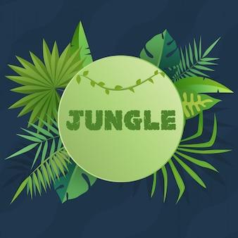 Тропический баннер с зелеными пальмовыми листьями. шаблон сезонного плаката зеленые джунгли для печати или интернета. иллюстрация современный дизайн.