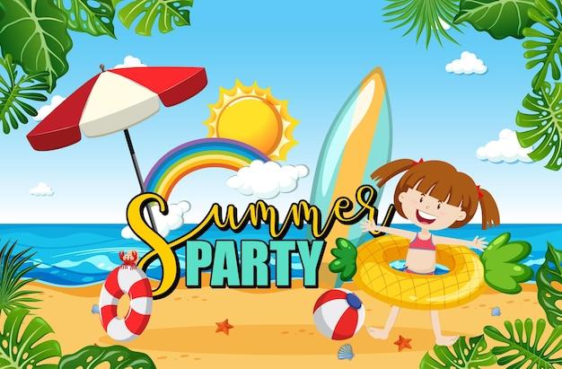 여름 파티 텍스트 배너와 함께 열 대 해변 장면