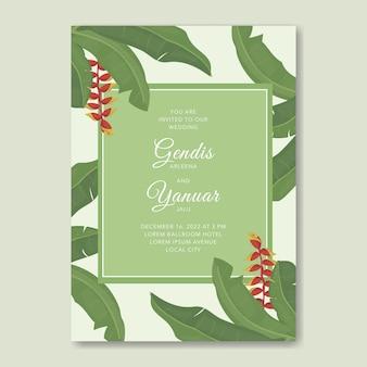 열대 식물원 잎 청첩장