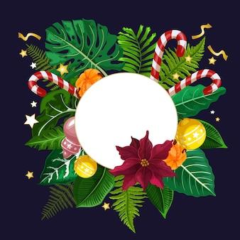 トロピカルクリスマス
