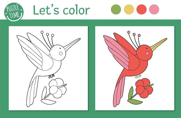 어린이를위한 열대 색칠 공부 페이지. 꽃 일러스트와 함께 허밍 버드입니다. 귀여운 재미있는 동물 캐릭터 개요. 컬러 버전 및 예제가있는 어린이를위한 정글 여름 컬러 북