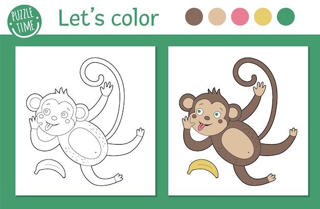어린이를위한 열대 색칠 공부 페이지. 원숭이 그림. 귀여운 재미있는 동물 캐릭터 개요. 컬러 버전 및 예제가있는 어린이를위한 정글 여름 컬러 북