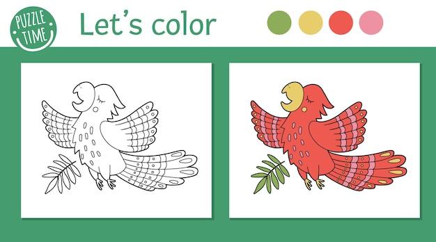 어린이를위한 열대 색칠 공부 페이지. 앵무새 그림입니다. 귀여운 재미있는 동물 캐릭터 개요. 컬러 버전 및 예제가있는 어린이를위한 정글 여름 컬러 북