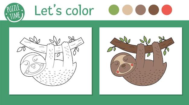 어린이를위한 열대 색칠 공부 페이지. 나무 늘보 그림. 귀여운 재미있는 동물 캐릭터 개요. 컬러 버전 및 예제가있는 어린이를위한 정글 여름 컬러 북