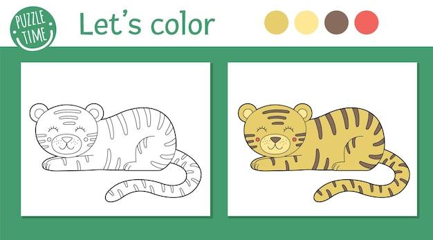 어린이를위한 열대 색칠 공부 페이지. 호랑이 그림. 귀여운 재미있는 동물 캐릭터 개요. 컬러 버전 및 예제가있는 어린이를위한 정글 여름 컬러 북