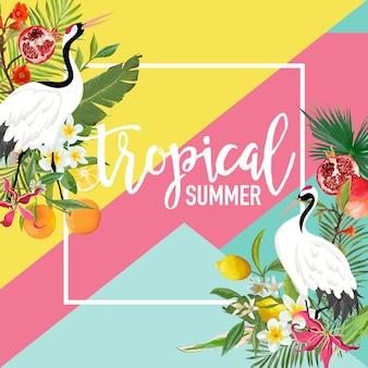 熱帯のツル鳥、レモン、ザクロの果実、花の夏のバナー、グラフィックの背景、エキゾチックな花の招待状、チラシまたはカード。ベクトルのモダンなフロントページ