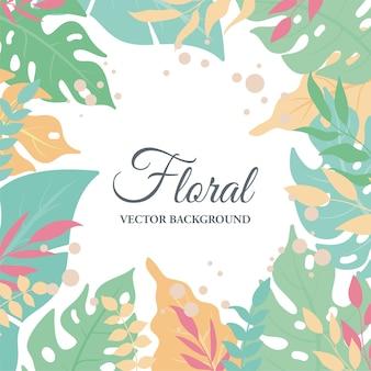 熱帯のエキゾチックな葉の正方形の背景、かわいい葉と花の構成