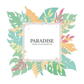 열 대 이국적인 나뭇잎 사각형 배경, 귀여운 나뭇잎과 꽃 조성