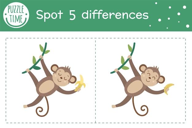 열대 어린이를위한 차이점 찾기 게임. 원숭이가 등나무에 매달려 바나나를 들고있는 여름 열대 유치원 활동. 귀여운 재미 있은 웃는 캐릭터와 퍼즐.
