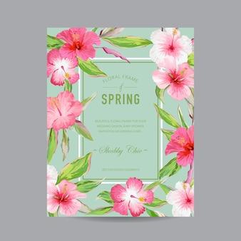 Тропическая цветочная красочная рамка - для приглашения, свадьбы, карты детского душа