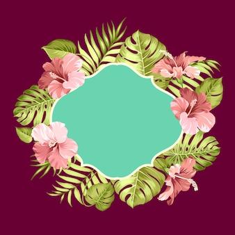 テキストのための場所を持つ熱帯の花フレーム。ヤシ、ハイビスカス、モンステラ白い背景の上。
