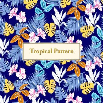 トロピカルフラワーシームレスパターン。ジャングルの葉のシームレスなベクトル花柄の背景