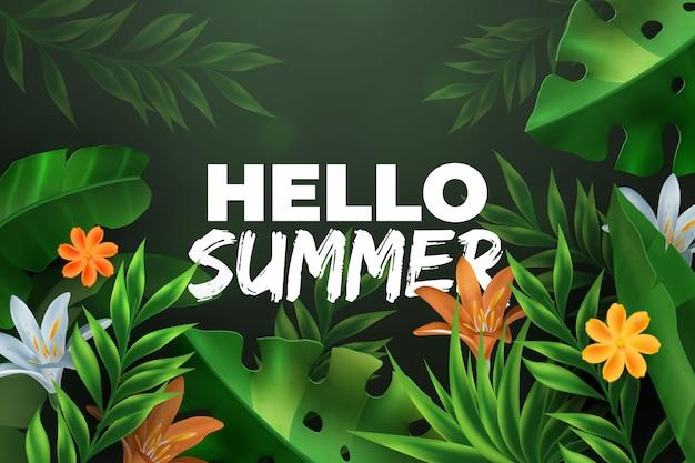 熱帯こんにちは夏の背景