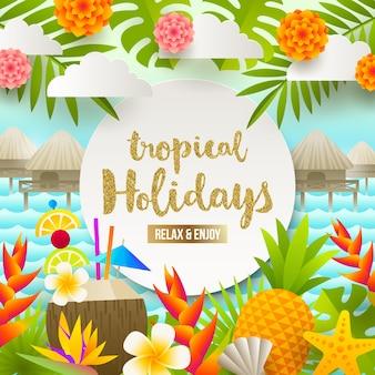 Тропический отдых и пляжный отдых иллюстрация