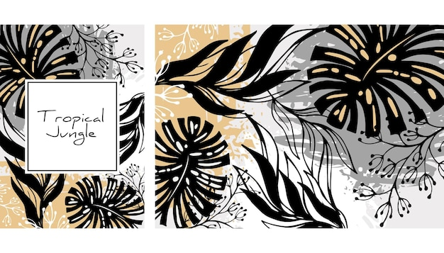 열대 정글 패턴
