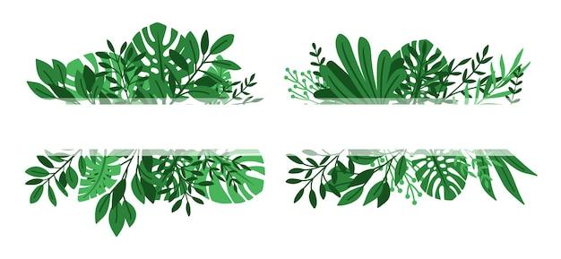 熱帯の葉のバナー。緑の植物の境界線、招待状、結婚式のカードベクトルセットのエキゾチックな葉の装飾要素