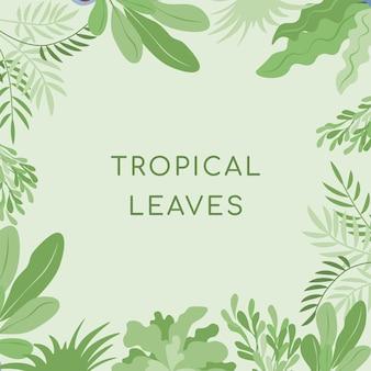 熱帯の葉ベクトルフラットバナーテンプレート