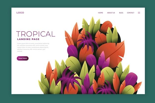 熱帯の自然のランディングページ
