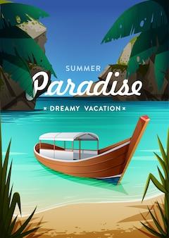 熱帯の楽園のポスター。ボートで海辺の景色。夏休みのコンセプトイラスト。ベクター。