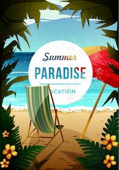 熱帯の楽園のポスター。傘、ビーチチェアのある海辺の景色。夏休みのコンセプトイラスト。ベクター。