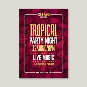Шаблон плаката тропическая вечеринка с листьями