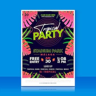 열 대 파티 포스터 템플릿