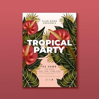 熱帯党ポスターテンプレート