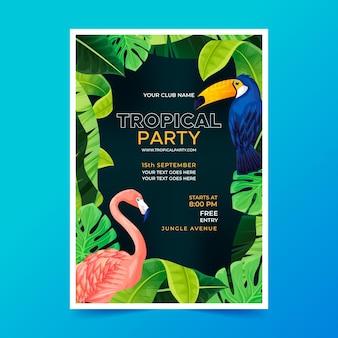 動物との熱帯党のポスター
