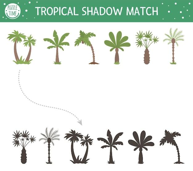 Подбор тропических теней для детей. пазл для дошкольников в джунглях. милая экзотическая обучающая загадка. найдите подходящий лист для печати с силуэтом пальмы.