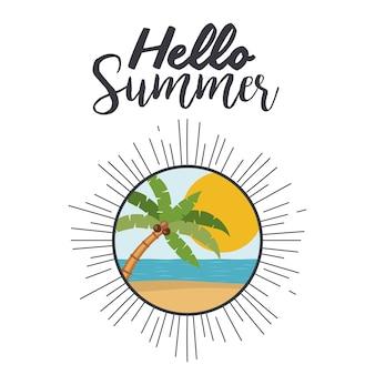 熱帯夏の風景デザイン