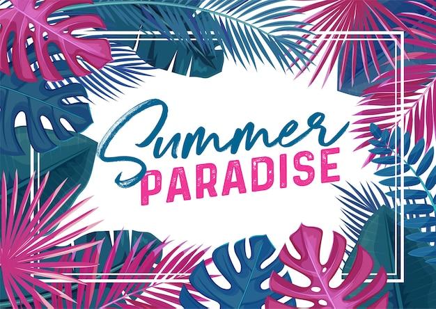 熱帯の夏の楽園のポスター。熱帯の花と葉を持つトレンディなフレーム。