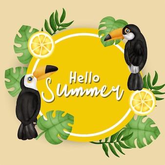 Тропическая летняя распродажа баннер