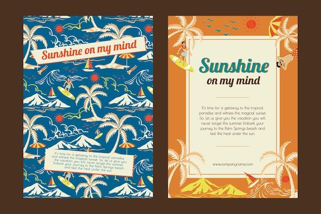マーケティング代理店の広告ポスターのための熱帯の太陽の光の旅行テンプレートベクトル